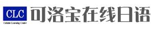 在线日语课程 日语外教 Skype日语网络课程